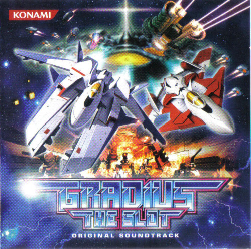 Gradius: The Slot soundtrrack cover.