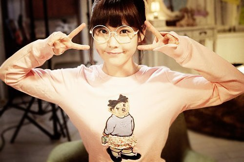 iulovesyou:  IU with glasses