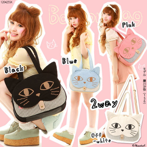 buyjapanese:   2 way cute cat design canvas bag !ネコチャン2wayボストンバッグ   Sooo cute, definetly want a black one ;_;