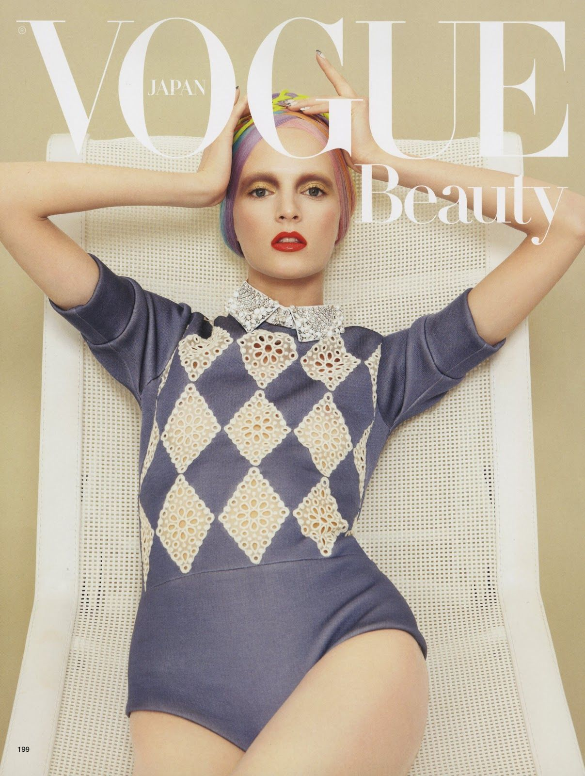 The Resort to Beauty Vogue Japón Junio 2012 Daria Strokous por Francois Nars. Estilismo de Patti Wilson. ….. Vogue Nippon June 2012 Daria Strokous by Francois Nars. Styling by Patti Wilson.