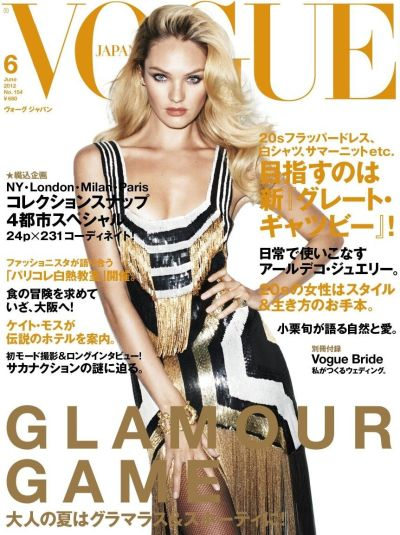 Candice Swanepoel for Vogue Japan, wearing the very ART DECO Gucci dress that we love!  Candice Swanepoel | Vogue Japan 06/12 by Terry Richardson