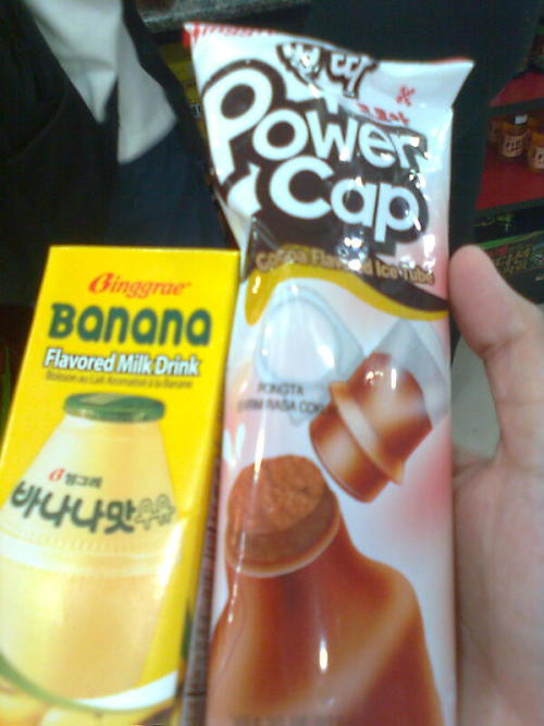 Binggrae Fan! ^.^ Banana Flavored Milk Drink and Power Cap