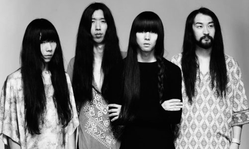bo ningen submission by L'amour-la mort