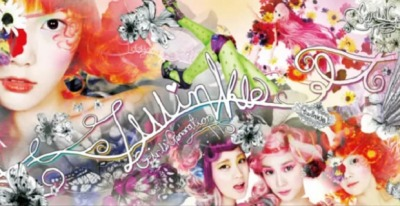 Taetiseo. I'm impressed so far! stunning! Def a refreshing sound.