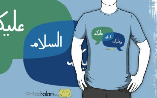 When muslims give and answer salam, they are sharing the Salam (peace)!http://www.redbubble.com/people/spreadsaiam/works/8654769-share-salam Original Article