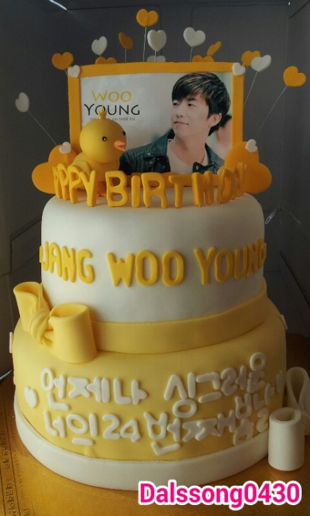 Birthday Cake for Wooyoung   So sweet !! Sweety chicken little Jang Wooyoung :D