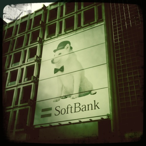 Softbank store, Hipstamatic version.