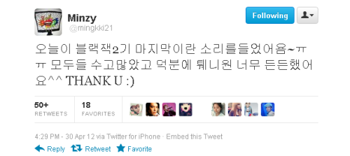 "ygladies:   [TWITTER] 120430 MINZY:   I heard today is the last day for Blackjack 2~ㅠㅠ You all worked hard to make 2NE1 feel supported ^^ THANK U :)""  Source: Minzy's TwitterTranslated by: kristinekwak@ygladies.com"