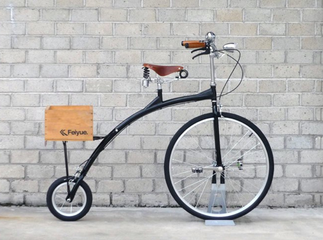 Brie Messenger Bike http://gim.ie/EV7Y