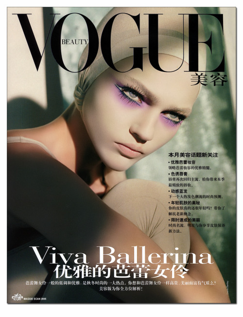 lovesashap:  Vogue China November 2005