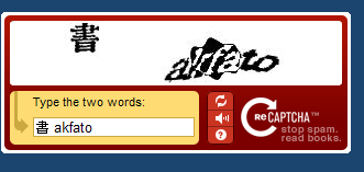 Bilingual Captchas are getting harder these days. (From scrittah.)