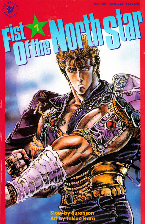 Viz Select Comics: Fist of the North Star #1 (1989).