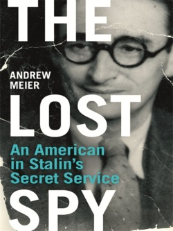 The Lost Sp, Andrew Meier (F, 20s, short hair flipped up at the ends, flowered skirt, red nails, leather jacket, L train) http://bit.ly/K1q6gT
