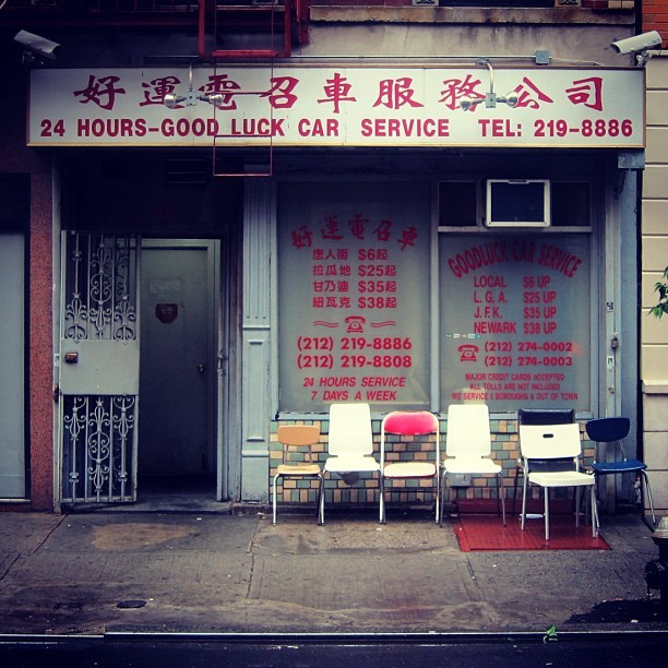 good luck car service, 24 hours. (Taken with instagram)