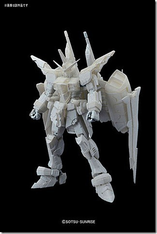 Prototype images of RG Justice Gundam