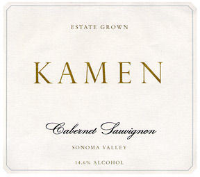 Our wine of the month: Kamen 2008 Cabernet Sauvignon, Sonoma with notes of Blue fruit, black raspberries, mocha, and baking spices.  YUM!