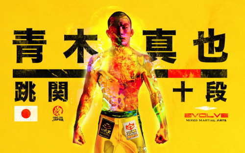 TOBIKAN JUDAN: Revisted a previous concept featuring Shinya Aoki and reposted…more at CVLTRA.com