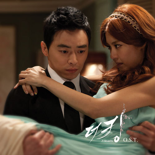 "The King 2Hearts OST 4 - ""Only you"" by Boyfriend Hyun Seong [DLMP3]"