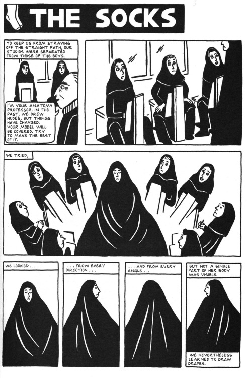 blowncovers:  From Persepolis 2 by Marjane Satrapi (she's a good friend and we're excited that she'll be in New York this thursday)