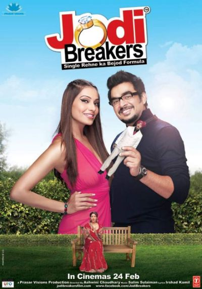 *#Now Watching Jodi Breakers#*