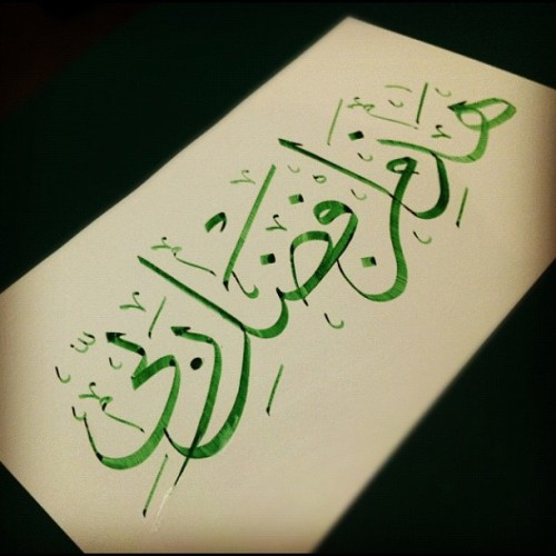 "sbalubaid:  #calligraphy #arabiccalligraphy #thuluth #quraan #sülüs هذا من فضل ربي (Taken with instagram) Full verse translation: ""Said one who had knowledge from the Scripture, ""I will bring it to you before your glance returns to you."" And when [Solomon] saw it placed before him, he said, ""This is from the favor of my Lord to test me whether I will be grateful or ungrateful. And whoever is grateful - his gratitude is only for [the benefit of] himself. And whoever is ungrateful - then indeed, my Lord is Free of need and Generous."" Al-Naml:40 Tweet  // ]]]]>]]>"