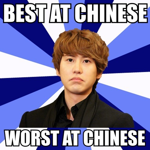 According to Zhou Mi, Kyuhyun has fallen from being the best of the group at Chinese to being the worst due to lack of practice x)