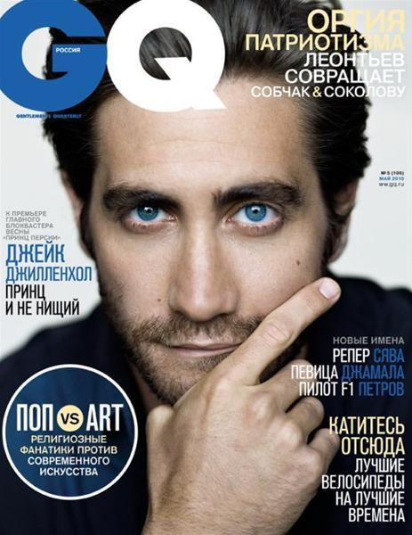 Jake Gyllenhaal omg, fuck you Jake. with that face, and those eyes, and that fucking smile that's so shiny and brilliant. and abs in movies i could grate cheese on. YOU SUCK. ….i love you.