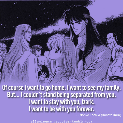 allanimemangaquotes:  Requested by iwannabetherecusiloveu  !!!!!!!!!!!!!!!!!!!!!!!!!!!!!!!!!!!!!!!!!! YAY ITS HERE!!!!!!!!!!!!!!!