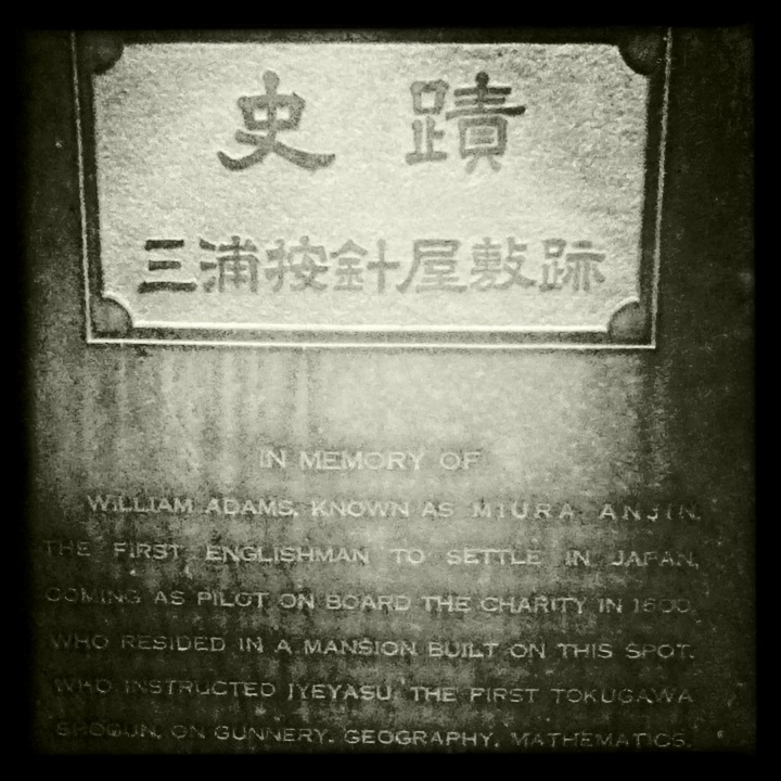 Will Adams memorial, Nihonbashi.