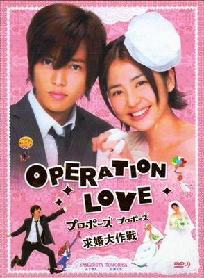 "I am watching Operation Love                   ""watching operation love (prodai) episode 1.. ^^""                                Check-in to               Operation Love on GetGlue.com"
