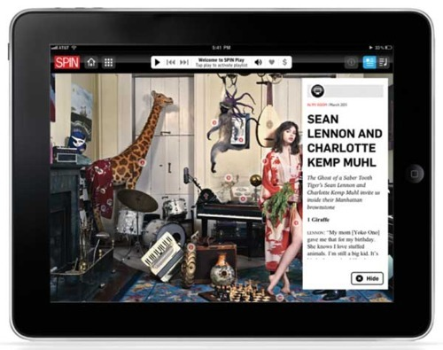SPIN Play for iPad wins interactive design award from HOW Magazine