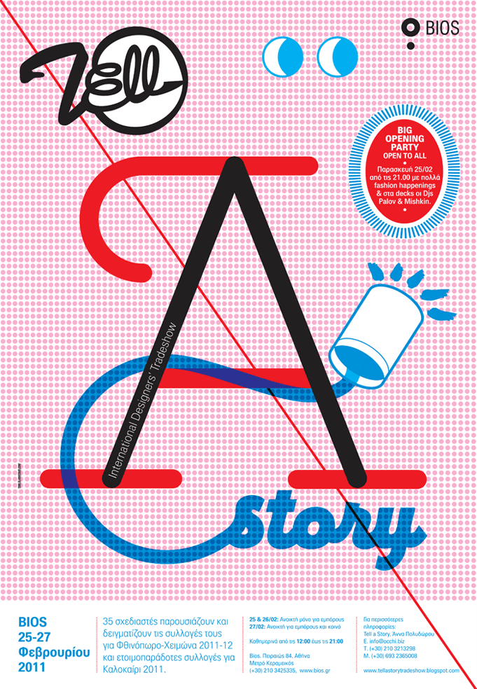 Poster for Tell a Story by This is Amateur