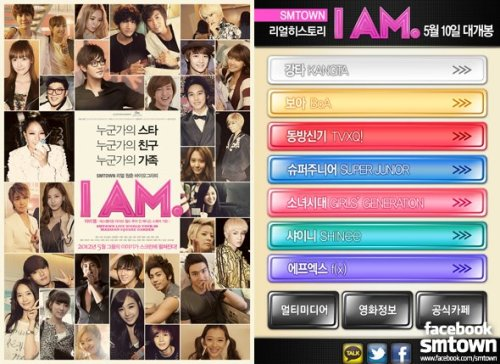 "[INFO] 120512 Mobile application for SMTOWN's ""I AM."" movie is now accessible Photos of <I AM.> are also available on mobile!Please visit http://bit.ly/JgYGxsSMTOWN 총출동! I AM.(아이엠)모바일 화보, 접속하세요! http://bit.ly/JgYGxs[from FACEBOOK SMTOWN STAFF] Source/Credit: SMTOWN Facebook Shared by: SHINee Forums International (shineee.net) 
