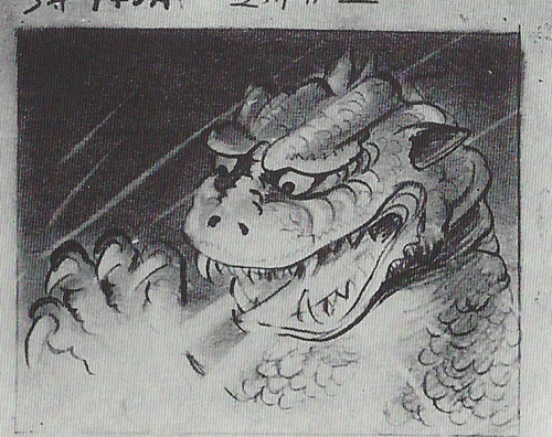 spaceleech:  Storyboard from Godzilla 40th Anniversary Special Box laserdisc.