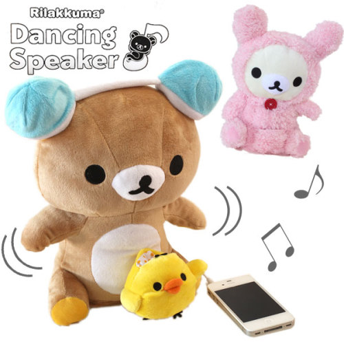 Rilakkuma Dancing speaker MORE INFO↓↓ http://www.flutterscape.com/product/no/20531/rilakkuma-dancing-speaker?discovery_id=23128