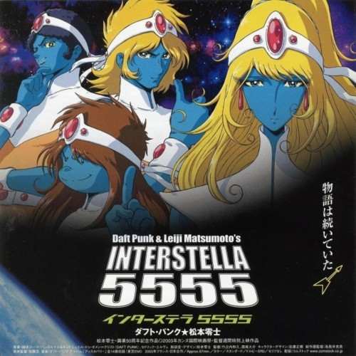 Interstella 5555: The 5tory of the 5ecret 5tar 5ystemSubmitted by Kitsune
