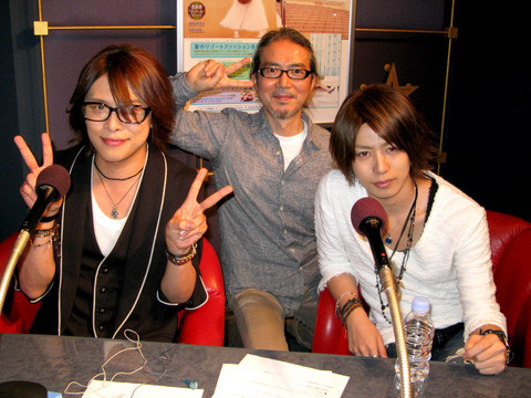 Shin and Reno of ViViD