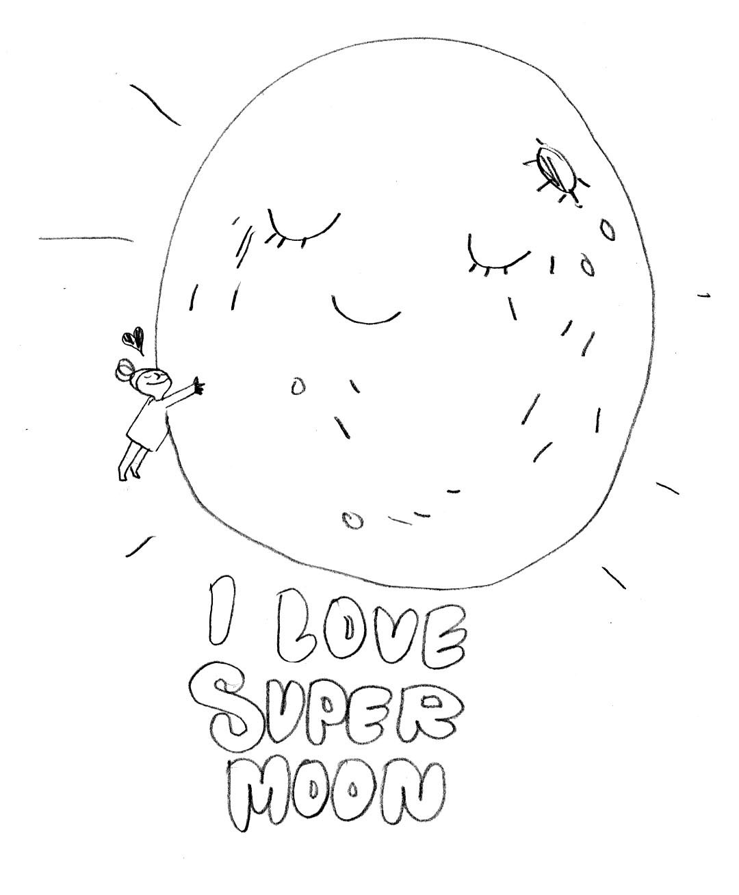 Supermoon is my favourite moon.