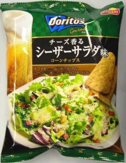 Japan, Doritos Gourmet Caesar Salad packaging, 2011 Of all the offbeat flavors coming out of Japan, for some reason this make the least sense to me. A salad chip? They do get inventive points, but I'm wondering if they're just running out of flavors to clone. What's next, coffee Doritos? I would still eat and likely enjoy those though.