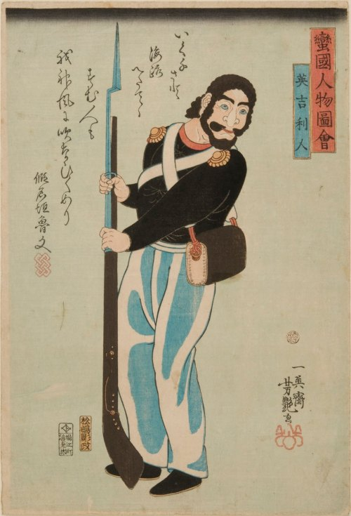 An Englishman (with a Musket), 1861. Ichieisai Yoshitsuya, Japanese, 1822 - 1866. Color woodcut. [Philadelphia Museum of Art]