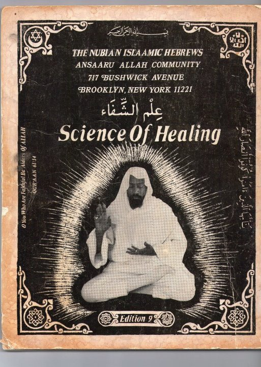 thebloodof793:  SCIENCE OF HEALING