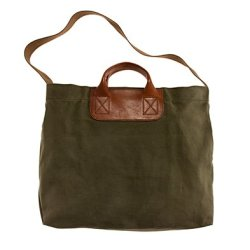 "Just scored a Madewell Caravan Mailbag (aka my ""Teacher Bag"") for 20% off (sale) then 15% off (college student discount). It was glorious."