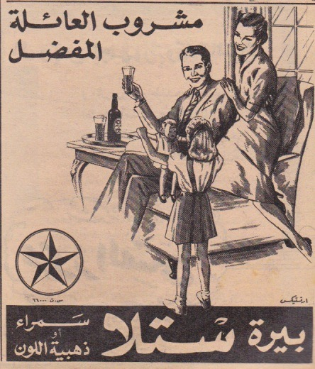 Stella (beer): the family's favorite drink, 1953