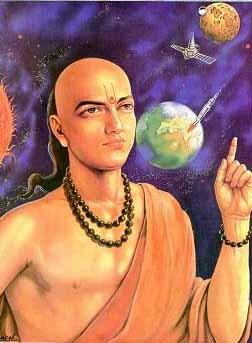 Images Of Bhaskaracharya