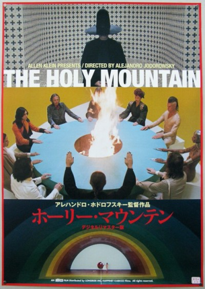 The Holy Mountain Poster - Japan