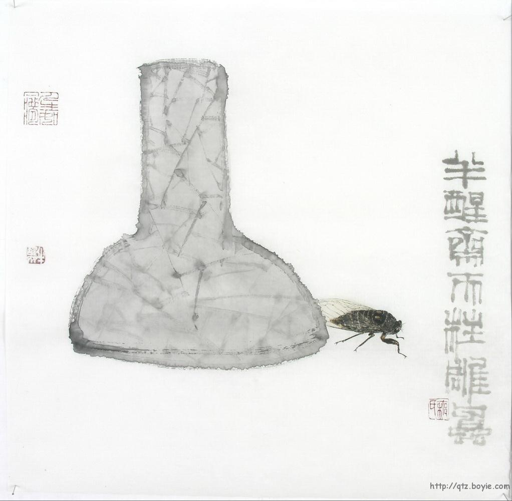 "Qin Tianzhu 2008  ""the cicadas' world and my world of cool air… coming soon"" Issa"