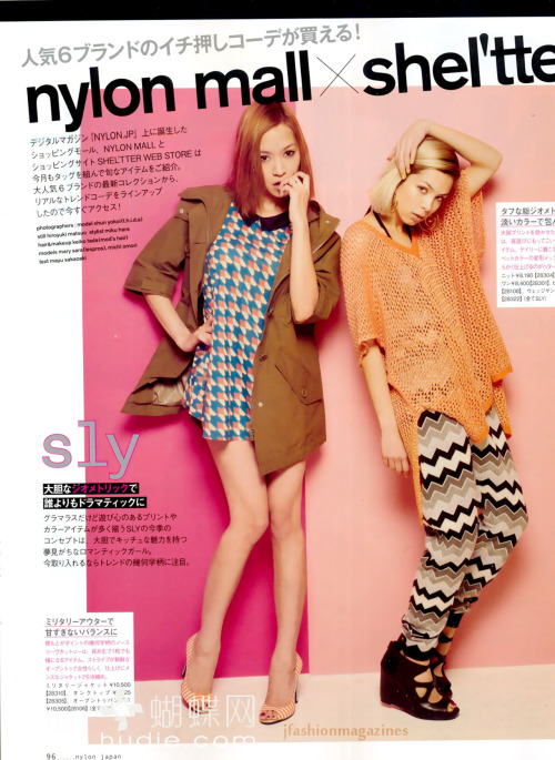 NYLON April 2012 (who's the girl with the greenish-brown jacket?)