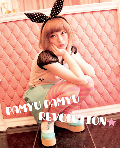 jpopmagazine:  Kyary Pamyu Pamyu in CHOKi CHOKi girls June 2012