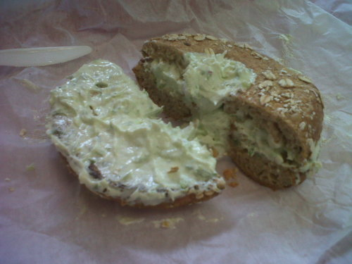 """Multi-grain bagel, toasted w/ scallion cream cheese.""  One of the BEST things you can not get outside of NYC."