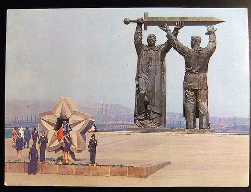 fuckyeahsovietrussia:  Magnitogorsk postcard 1980s. Memorial to war effort metalworkers. ☭